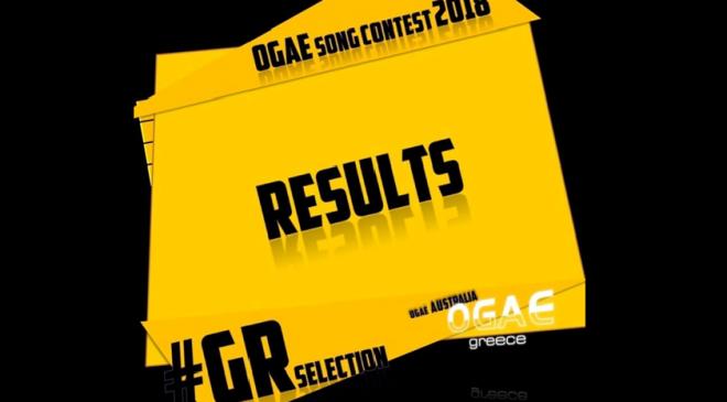 OGAE SONG CONTEST 2018: Η Ελληνική συμμετοχή!