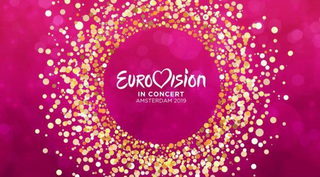 ΟΛΛΑΝΔΙΑ: Στο AFAS Live και πάλι το Eurovision in Concert 2019!
