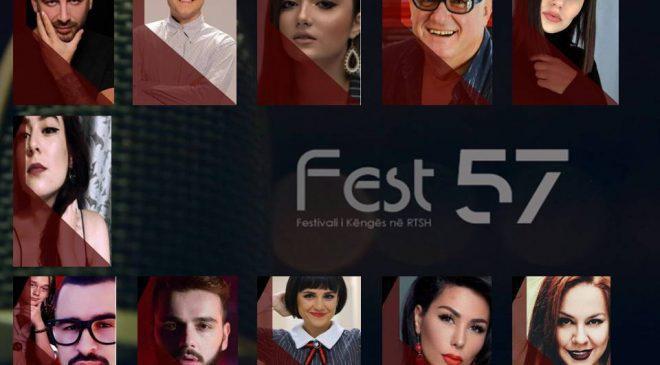 ΑΛΒΑΝΙΑ: Ολοκληρώθηκε η παρουσίαση των υποψηφίων καλλιτεχνών του Festivali i Këngës 57!