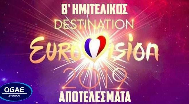ΓΑΛΛΙΑ: Ακόμη 4 φιναλίστ στον τελικό του Destination Eurovision 2019!