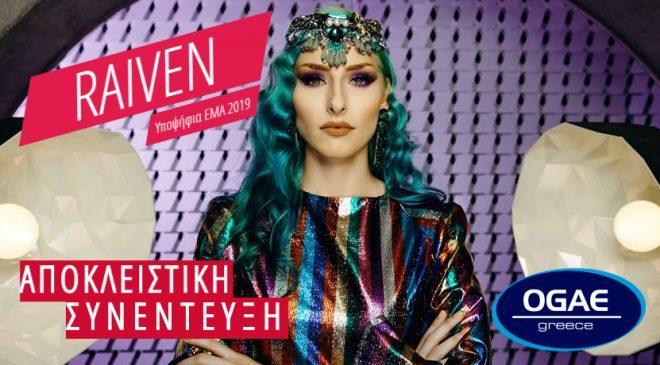 ΣΛΟΒΕΝΙΑ: Η Raiven σε μία αποκλειστική συνέντευξη στον OGAE Greece!