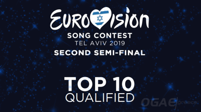 EUROVISION 2019: Τα αποτελέσματα του Β' Ημιτελικού! - OGAE Greece