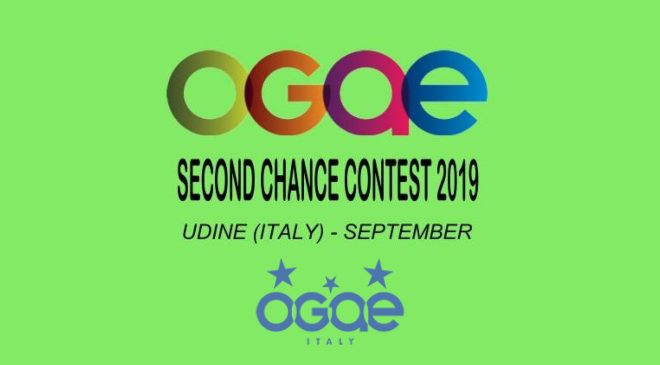 OGAE Second Chance Contest 2019: Οι 24 συμμετοχές!