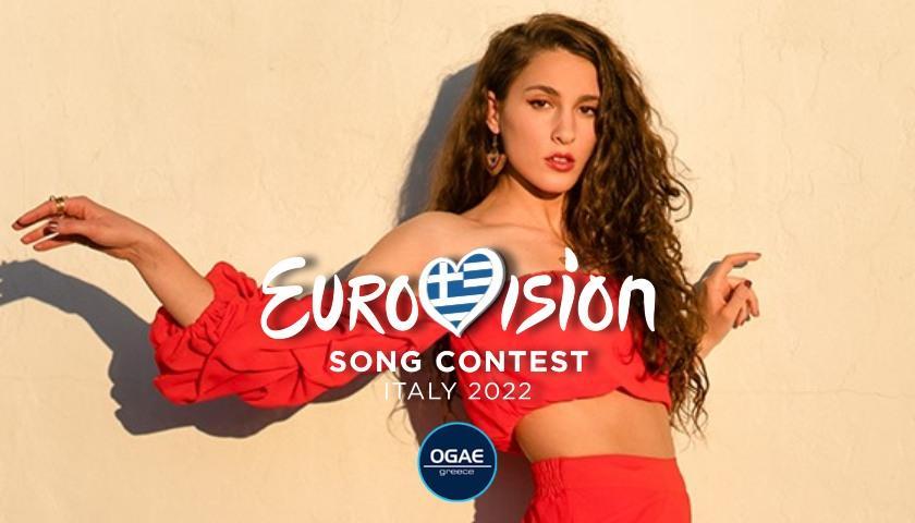 Evangelia Panik Records Eurovision 2022