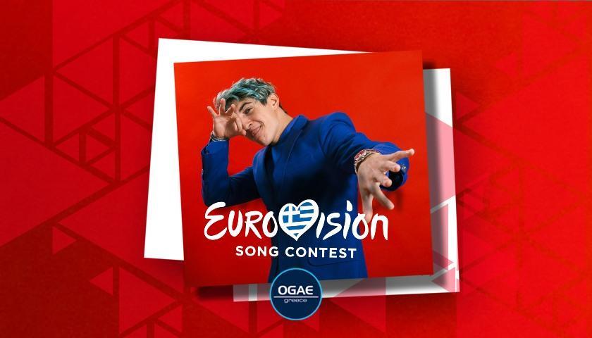 good job nicky eurovision 2022 Greece