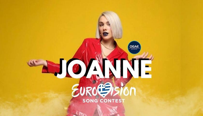 Joanne Eurovision 2022 Minos EMI
