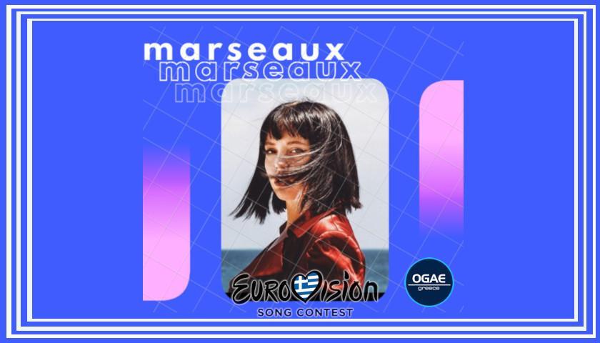 Marseaux Eurovision 2022 Greece