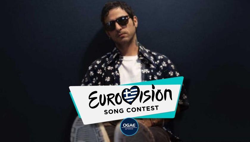 Ηλίας Κόζας Eurovision 2022